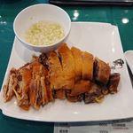 三宝粥店 - 盐焗鸡 (半羽)