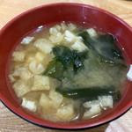 キッチン マロ - 豆腐、わかめ、油揚げの入ったお味噌汁
