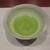 日本料理 TOBIUME - ドリンク写真:八女茶の薄茶