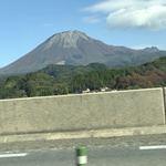 119327255 - 大山です