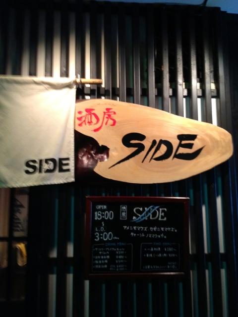 SIDE name=