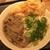 驛麺家 - 料理写真:肉天うどん