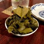 おうちあそび - *広島菜漬ダブル(¥500) (※2人前を一皿に盛ってもらっただけ)