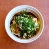 実演自家製麺 甚八 - 料理写真:伊勢のたまりうどん