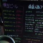 BisCafe - 立て看板