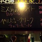 BisCafe - 生ビールのメニュー1