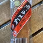 テイルンテイル - 料理写真:ビタミンカステーラ 108円