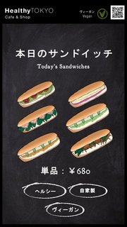HealthyTOKYO Cafe & Shop - HealthyTOKYO カフェ オーガニック ナチュラル ヴィーガン ビーガン 羽田国内線ターミナル サンドイッチ HealthyTOKYO Vegan Haneda Domestic Terminal Sandwiches