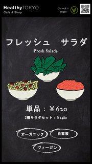 HealthyTOKYO Cafe & Shop - HealthyTOKYO カフェ オーガニック ナチュラル ヴィーガン ビーガン 羽田国内線ターミナル サラダ HealthyTOKYO Vegan Haneda Domestic Terminal Salad