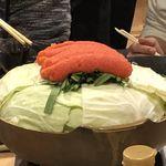 ふく竹 - 明太もつ鍋
