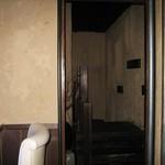 11935673 - 入口入って、登って、降りて・・・