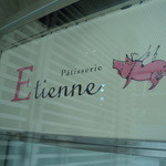 エチエンヌ -