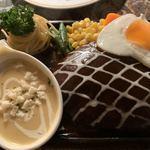 ハンバーグ専門 大賀 - 料理写真: