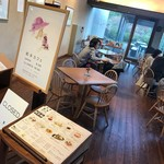 安曇野ちひろ美術館 絵本カフェ -