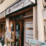 Trueberry -