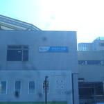 エチエンヌ - 新百合丘の駅