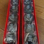 萬壽庵 - どちらも5個入りで 700円
