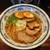 麺屋 大輔 - 料理写真:しお特製