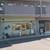 CAFE884 - 外観写真:店外観