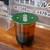 瑪蜜黛 - ドリンク写真:白毫茉莉花茶アイス Mサイズ(微糖・氷あり)