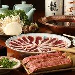 煌味家 - 冬季限定鴨鍋