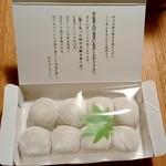 峠の力餅 - 峠の力餅@米沢支店 峠の力餅・8個