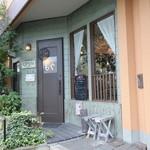 カフェ食堂 もぐ -