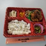 119372825 - 日替わり弁当(ご飯小)400円