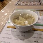 中華麺飯・飲茶 四川乃華 ICHI -
