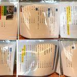 119377630 - 桂城(和歌山県那智勝浦)食彩品館.jp撮影