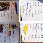 桂城 - 桂城(和歌山県那智勝浦)食彩品館.jp撮影