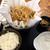日本橋の紙なべ 元祖紙やきホルモサ - イタリア産ホエー豚紙焼き定食