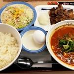 松屋 - チゲ牛カルビ焼肉膳 生野菜セット