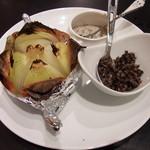 ビアンカロッサ - まるごと玉ねぎのオーブン焼き