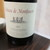 ユニヴェール エス - ドリンク写真:グラスワイン 2019.11月