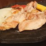 梅くら - ハーブ鶏の溶岩焼き