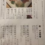 喜八 - 鯨の黒味噌ザンギがレギュラーメニューになりました。
