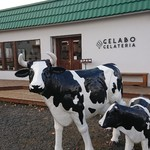 ジェラテリア ジェラボ -