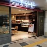 パティオ ドゥ メトロ - 入口。