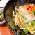 本格東京ジャージャー麺 -
