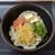 釜あげうどん みやび - 料理写真:釜バター明太・大(700円)