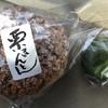道の駅 茶の里東白川 - 料理写真: