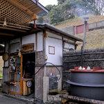 川田屋 - おいしいご飯はここで炊いてます。