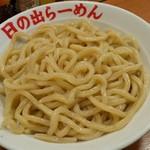 日の出らーめん - 極太麺