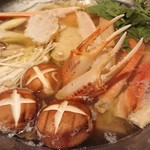 蟹しぐれ -