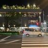 ハガレ 桜新町店