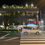 ハガレ 桜新町店 -