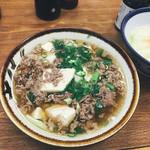 119396414 - 肉吸い(豆腐入り)