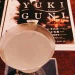The bar 佐藤 -