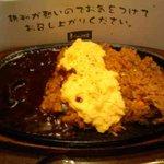 Furansutei - ふわふわドライカレー